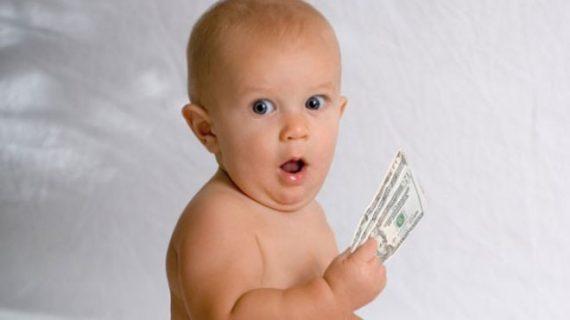 как узнать когда придут детские деньги в Украине